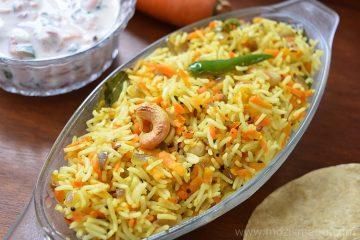 Carrot Pulao / Carrot Pilaf / Carrot Pulav / Carrot Rice