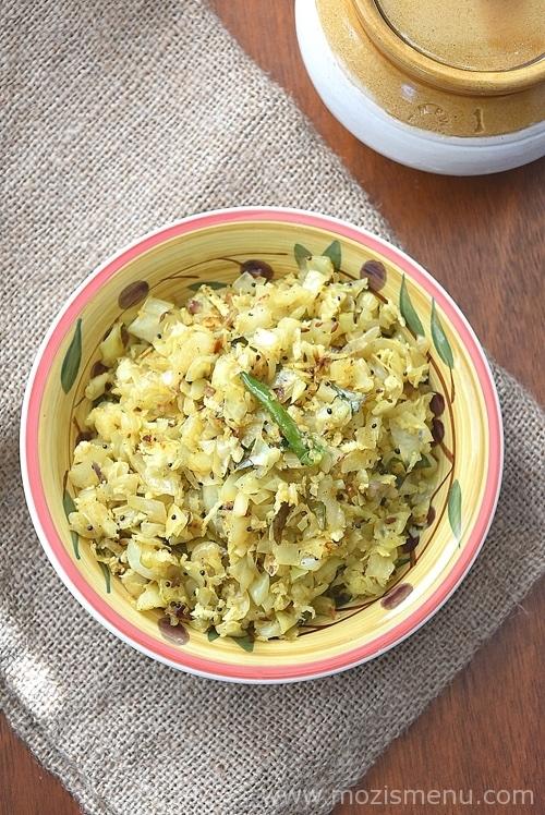 Cabbage Thoran / Cabbage Upperi / Kerala Cabbage Stir-Fry