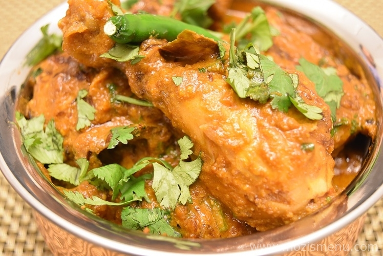 Chicken Korma Recipe Pakistani